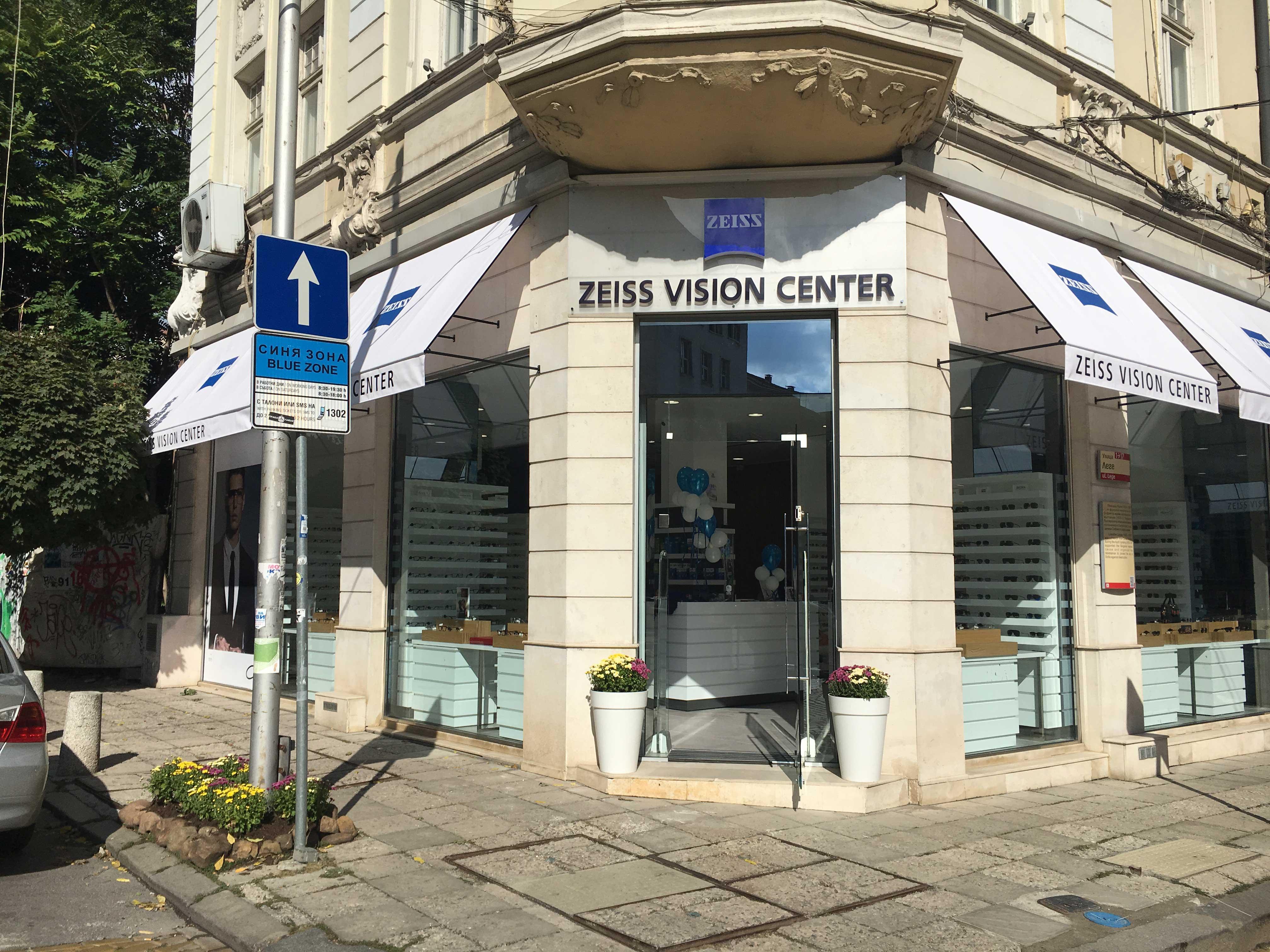 ZEISS VISION CENTER в центъра на София, на ул. Леге 1